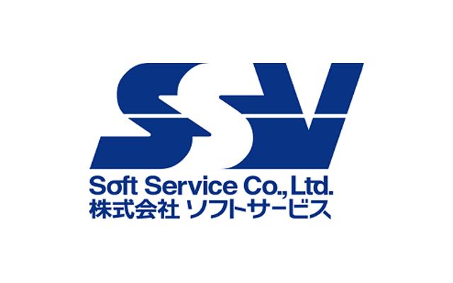 株式会社 ソフトサービス